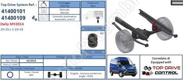Additional air suspension Iveco Daily 2014 with compressor 29-35L/S-10-18